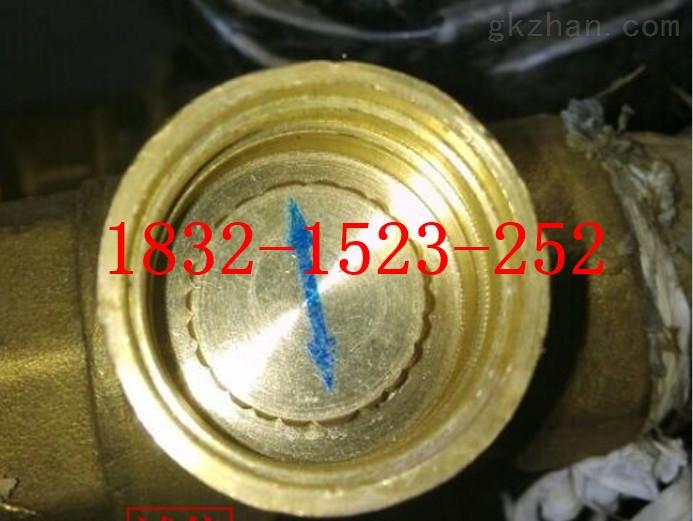 蓝色箭头齿轮形暖气自来水磁性锁闭阀门钥匙