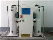 LR-100-山西阳泉二氧化氯发生器