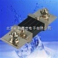 北京FL-2-75mV/500A固定值直流电流分流器