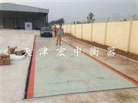 SCS-100T寿光市电子汽车磅安装/100吨3米宽16米长电子地磅