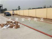 内蒙古150吨数字式电子地磅价格/尺寸3.2乘以18米