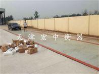 SCS-150T渭南市电子地上衡 150吨电子地下衡安装
