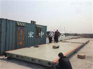 黄冈60吨3乘以9米数字式地磅
