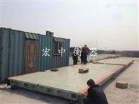 SCS-100T沈阳市100吨电子磅厂家《3M*18m电子地称价格》