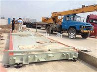 SCS-100T山西100吨电子地磅称安装价格-120吨地上衡煤矿厂安装