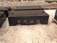 M1-1T砝码晋城2吨标准砝码价格
