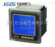 巨川电气 多功能数显仪表 电力仪表有哪些 发电厂仪器仪表