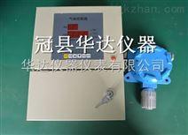 二氧化氮报警器|二氧化氮探测报警器|