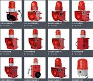 CS116AL--24-R、声光器,湖北杭荣厂家批发