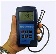DR260-供应电镀层厚度测量仪(国家专用测量电镀厚度仪器)