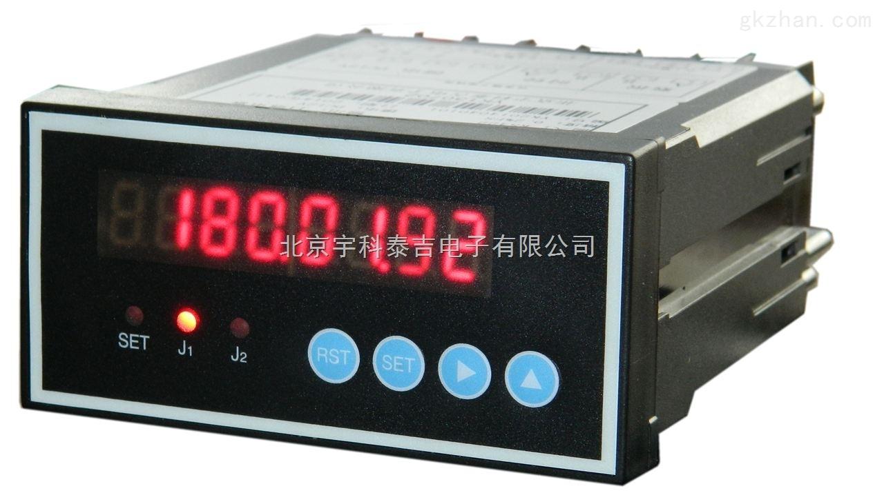 宇科泰吉YK-21C/B-J1-S-V24智能RS485通讯计数器