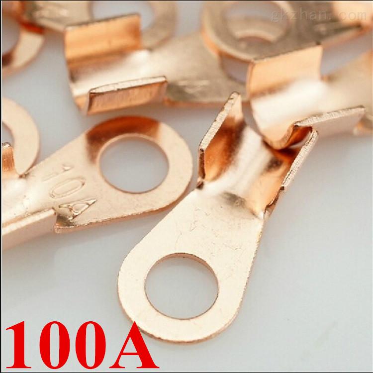 50-10全铜线鼻 铜接线端子