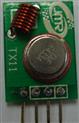 TX11-ASK声表大功率远距离无线发射模块TX11