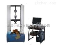 人造板万能试验机优质供应商