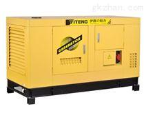 15千瓦静音柴油发电机YT2-20KVA价格