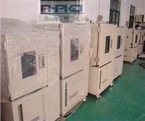低温冷冻试验箱20至-40℃/高低温循环机