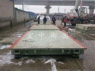 SCS-80T吕梁80吨混泥土车过磅秤