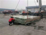 SCS金华100吨电子磅施工图纸,金华电子汽车衡厂家