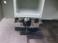 SCS-100t磅秤黄石120吨3乘以18米砂石料厂电子磅