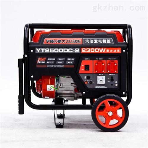 微型2千瓦汽油发电机_工控中国