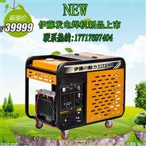 伊藤300A柴油发电电焊一体机价格