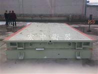 "SCS-120T锦州120吨电子衡含基础图""电子平台秤安装"""
