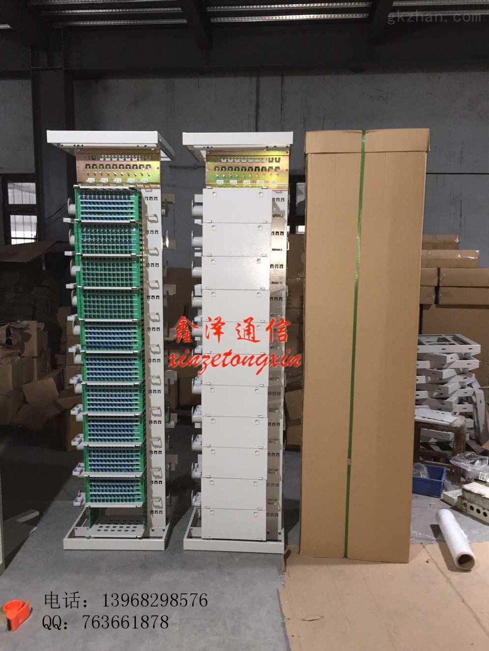 modf720芯光纤总配线架
