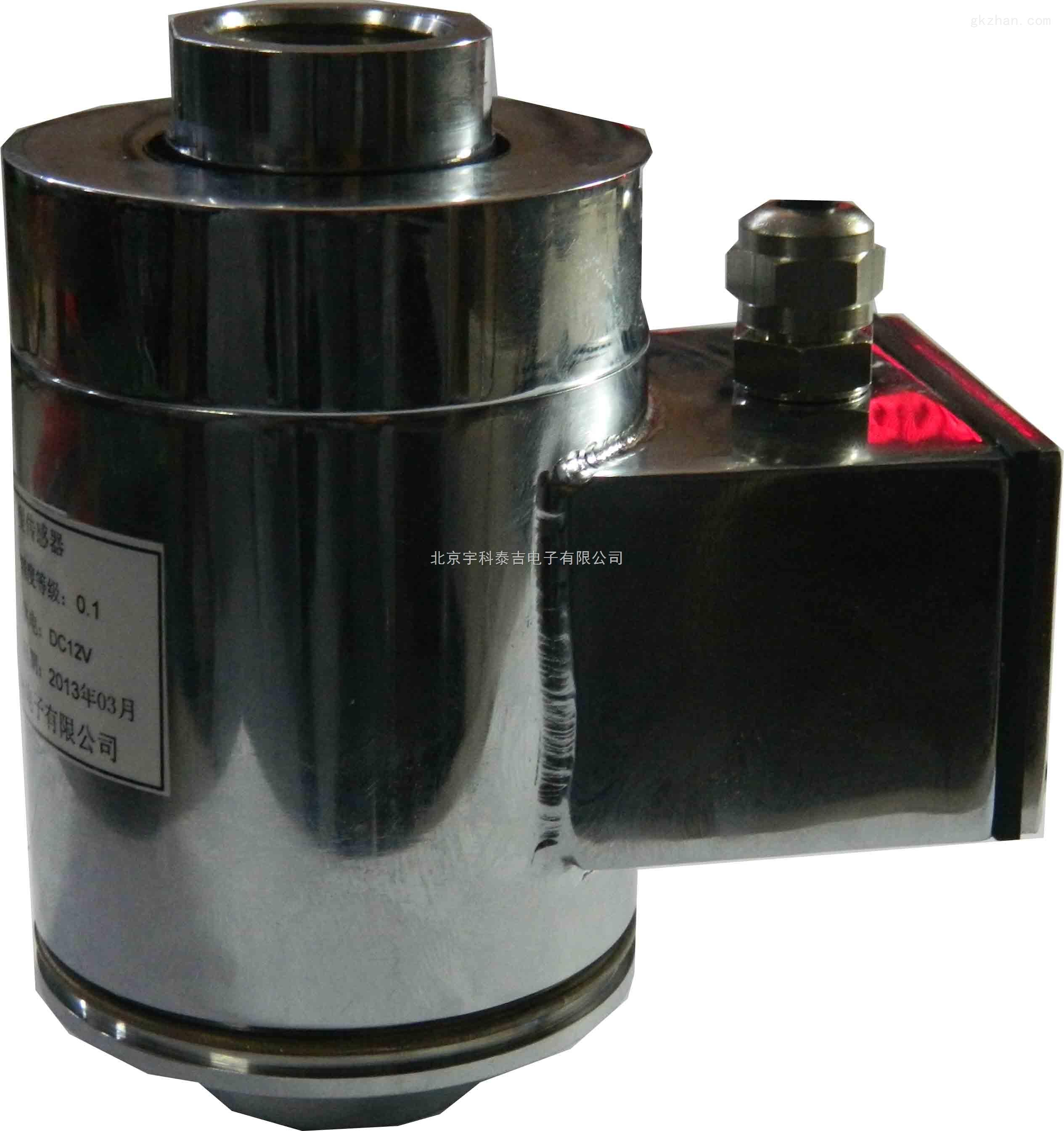 宇科泰吉BK-1A2吨柱式测力/称重传感器