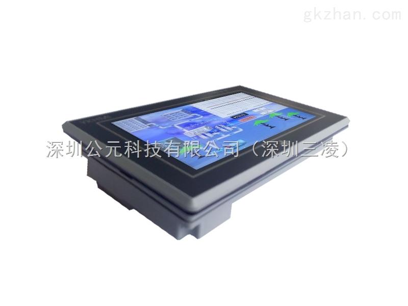 中达优控新品,5寸S500A真彩工业触摸屏支持485通信(买10个送1个)