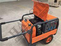 HS10REG家用小型10KW汽油发电机