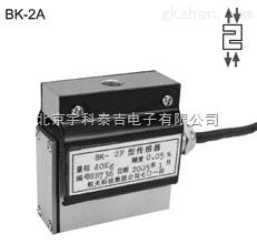 宇科泰吉BK-2A-60kg S型测力/称重传感器
