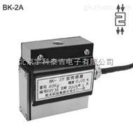 宇科泰吉BK-2A-80kg S型测力/称重传感器