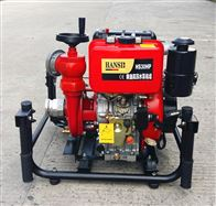 HS30HP经济款2.5寸柴油自吸泵价格