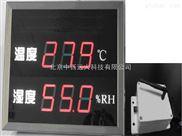 SKYD/PT1000-无线温度传感器