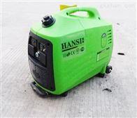 HS2800I家用数码变频发电机