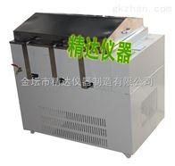 SHA-JD大容量水浴恒温摇床|冷冻水浴恒温振荡器