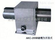 宇科泰吉AKC-205B-1000NM 动态扭矩传感器