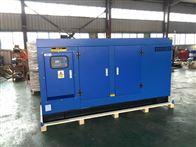 15KW全自动柴油发电机