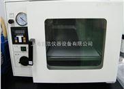 现货真空干燥箱/实验室电热真空干燥箱