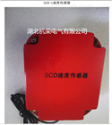 KCSP-CR斷鏈保護裝置