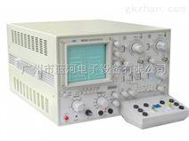 晶体管特性图示仪供应商