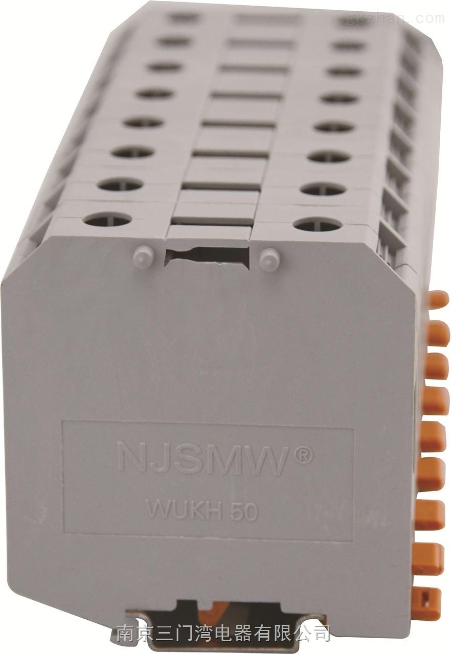 WUKH95接线端子