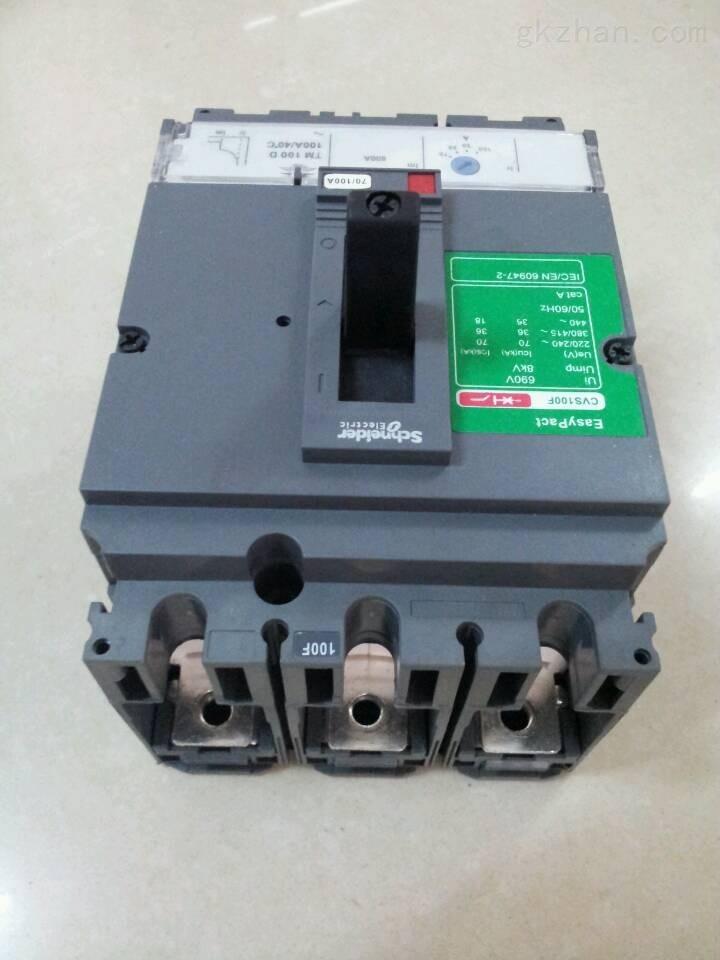 电动机断路器gv3me80