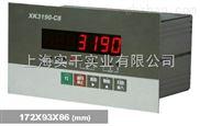 厂家直销上海彩信电子仪表