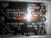 Wilh. LAMBRECHT GmbH    32.14565.060000    风速测量仪附件