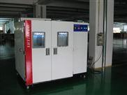 恒温恒湿交变试验箱/高低温湿热试验机/交变高低温湿热箱