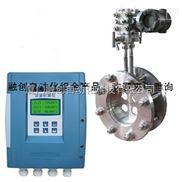 浓硝酸流量计香港厂家,流量测量离不开厦门融创