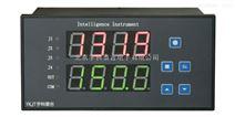 宇科泰吉智能DS18B20温度调节仪