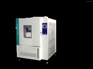 防锈油脂环境湿热试验箱