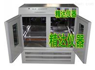 BS-2F数显双组全温恒温振荡培养箱